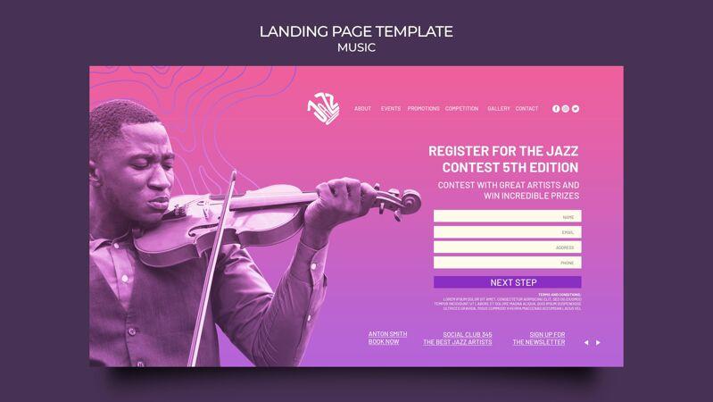 爵士音乐节和俱乐部的登录页模板