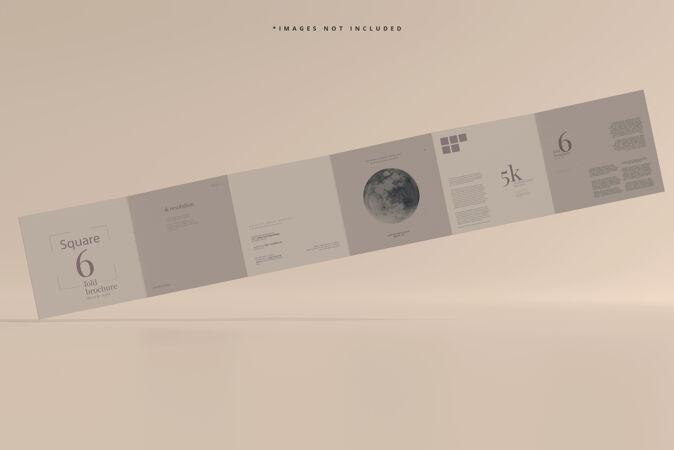 方形六折小册子模型