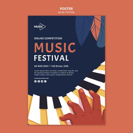 音乐节在线比赛海报模板