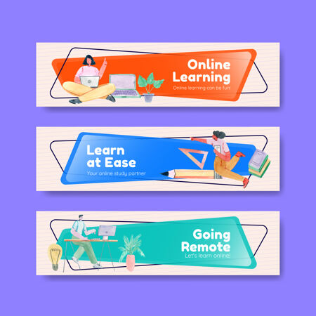 横幅模板与在线学习的概念设计广告和营销水彩插图