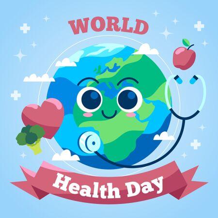 世界卫生日插图