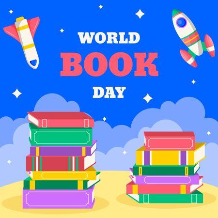 世界图书日活动