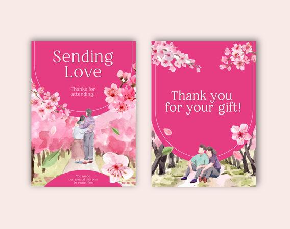 感谢卡与樱花概念设计水彩插画