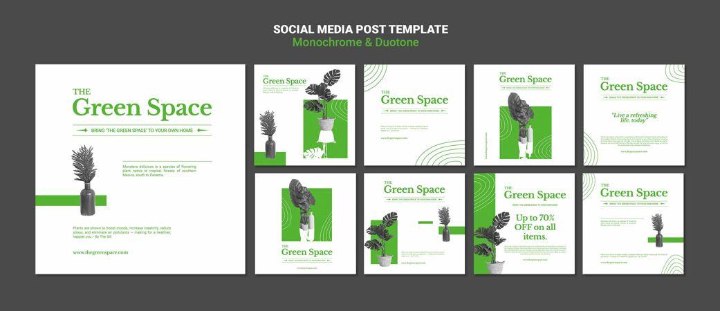 绿色空间社交媒体帖子模板