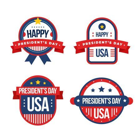 收集总统节标签