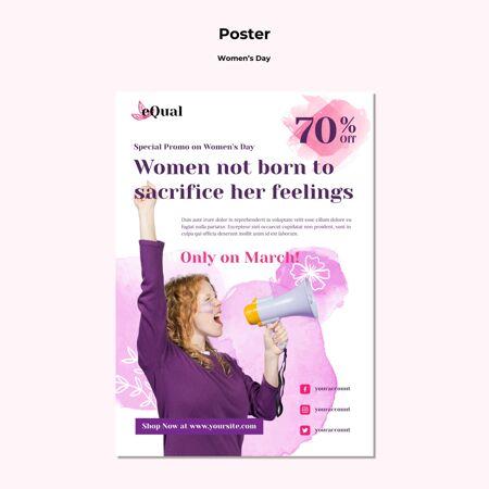 妇女节庆典海报模板