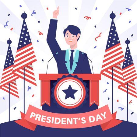 手绘总统日候选人