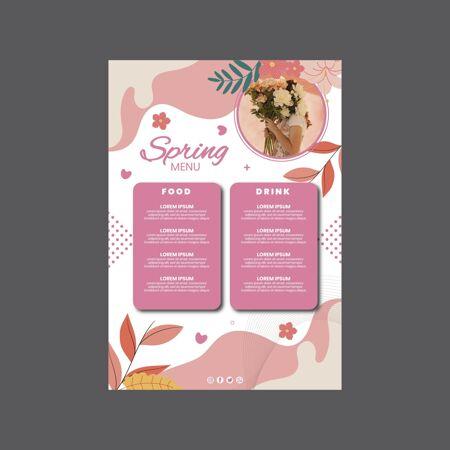 垂直菜单模板与妇女和鲜花春季聚会
