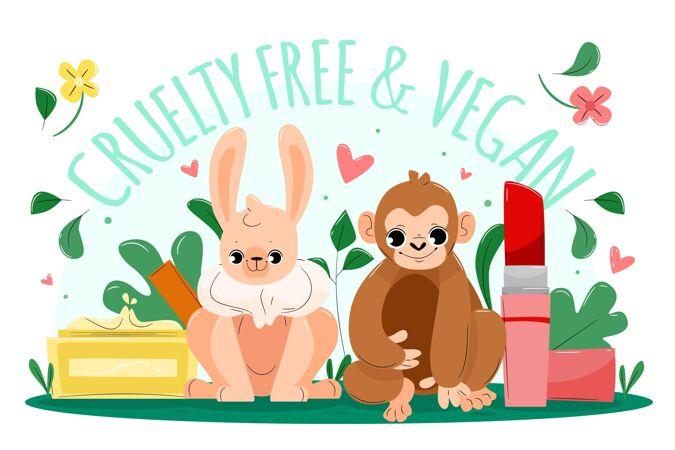 善待动物素食主义理念