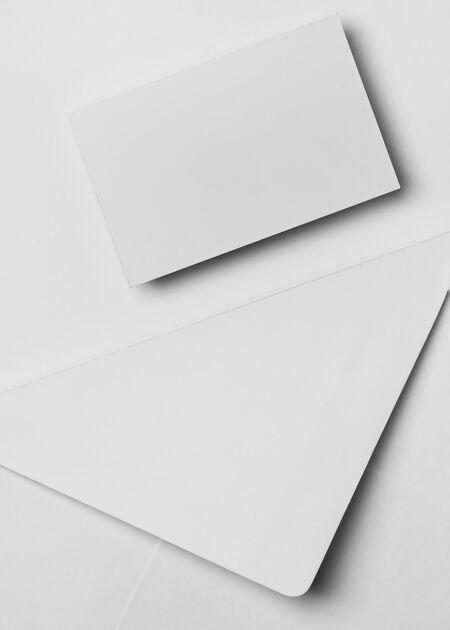 信封里有盲文的平铺名片